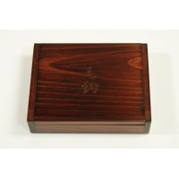 Magnet type Hinoki Wooden Kebari(Fly) Box (6 Compartments)