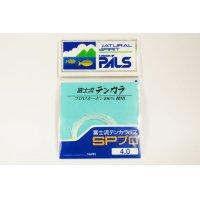 "Nisshin ""PALS Fujiryu Tenkara-basu SP Pro"" Fluorocarbon Furled Taper Line"