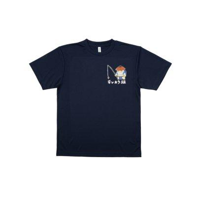 """Photo1: Sebata Yuzo """"Sebatake-kun"""" T-shirt Half Sleeve"""