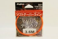 Fujino Line Soft Tenkara Tapered Line