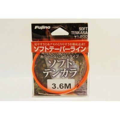 Photo1: Fujino Line Soft Tenkara Tapered Line