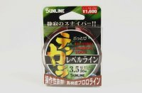 Sunline Buttobi Tenkara Level Line