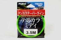 Fujino Line Tenkara Midi Tapered Line