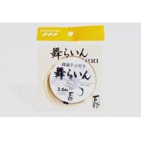 "Shimotsuke ""Mai Line"" Fluorocarbon Furled Taper Line"