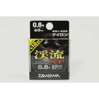 Daiwa Spectron Keiryu XP Nylon Tippet 60m