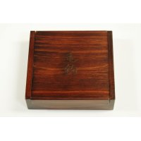 Magnet type Hinoki Wooden Kebari(Fly) Box (4 Compartments)