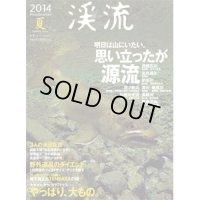 "Custom Ordered Item #0184 ""Keiryu - Headwater Magazine"" Spring 2014 & Summer 2014"
