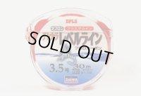 Custom Ordered Item #0222 Balance amount for Daiwa Toughron Tenkara Level Line No.3.0.
