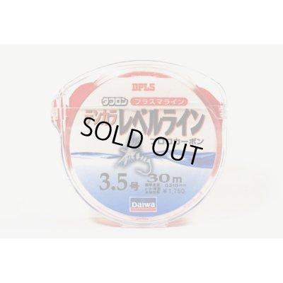 Photo1: Custom Ordered Item #0222 Balance amount for Daiwa Toughron Tenkara Level Line No.3.0.