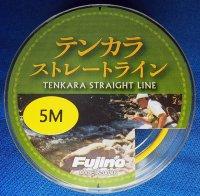 Fujino Line Tenkara Straight Line