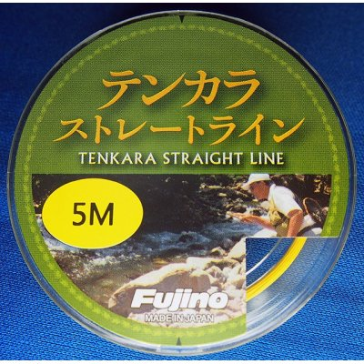 Photo1: Fujino Line Tenkara Straight Line