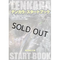 Custom Ordered Item #0242 Tenkara Start Book & Tenkara Hit Vision 3100