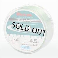 Custom Ordered Item #0272 Sanyo Valcan Tenkara Level Line 2.5Go & 3.5Go