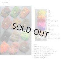 Custom Ordered Item #0276 Tiemco TMC Pellet Dub 8 colors