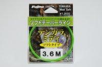 Fujino Line Tenkara Midi Tapered Line Soft Type