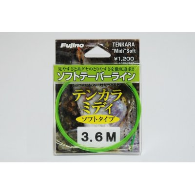 Photo1: Fujino Line Tenkara Midi Tapered Line Soft Type