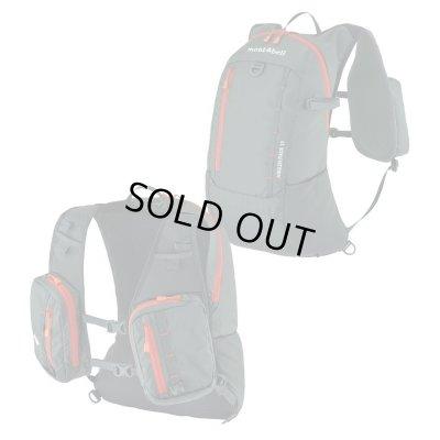 Photo1: Custom Ordered Item #0335 Mont Bell Angler Pack 15
