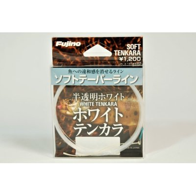 Photo1: Fujino Line White Tenkara Tapered Line