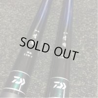 Custom Ordered Item #0371 Daiwa Kiyose 43MF replacement Tip & Sasame PA310 size L float