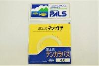 """Nisshin """"PALS Fujiryu Tenkara-basu"""" Nylon Furled Taper Line"""