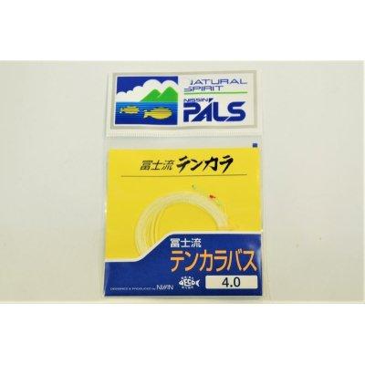 """Photo1: Nisshin """"PALS Fujiryu Tenkara-basu"""" Nylon Furled Taper Line"""