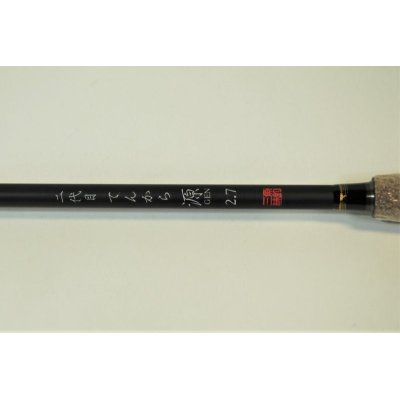 "Photo5: Shimotsuke Tenkara Gen 2 ""Short Tenkara Rod"""